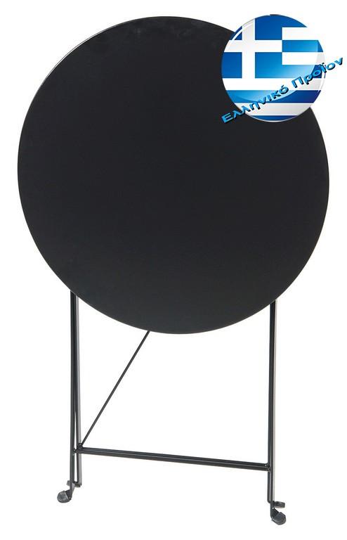 Γαλβανισμένο Πτυσσόμενο Τραπέζι Καφενείου 60 x 72(h)cm