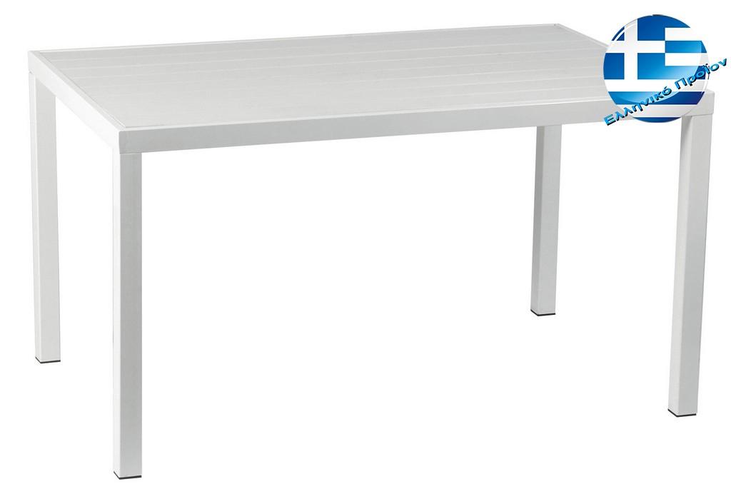 Μεταλλικό Παραλ/μο Τραπέζι Pollywood 175 x 103 x 72(H)cm