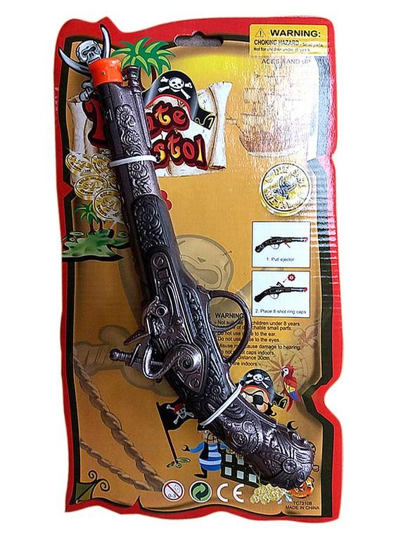Μεταλλικό Αποκριάτικο Όπλο Πειρατή