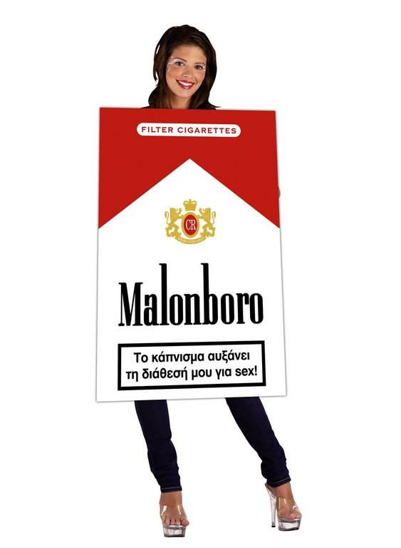 Αποκριάτικη Στολή Malonboro