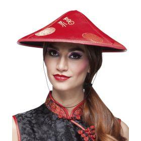 Αποκριάτικο Καπέλο Κινέζας
