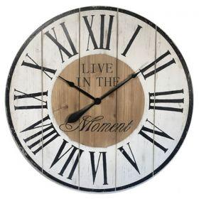 Ξύλινο Επιτοίχιο Διακοσμητικό Ρολόι 80cm
