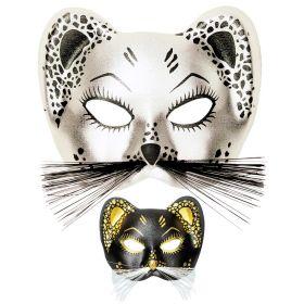 Αποκριάτικη Μάσκα Πάνθηρα 2 Σχέδια