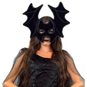 Αποκριάτικη Μάσκα Νυχτερίδα