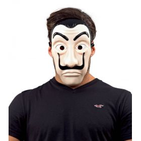 Αποκριάτικη Μάσκα Ληστή
