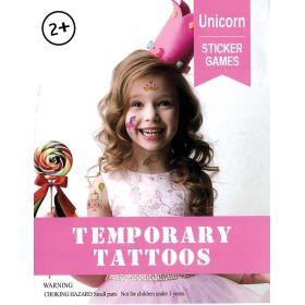 Αποκριάτικα Παιδικά Τατουάζ