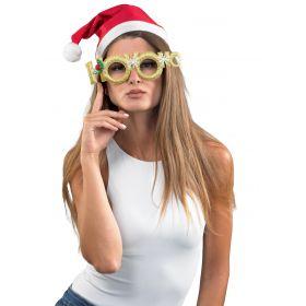 Χριστουγεννιάτικα Γυαλιά