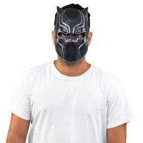 Αποκριάτικη Μάσκα Πάνθηρα