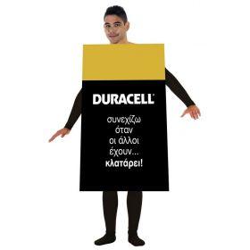 Halloween Costume Duracel