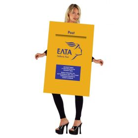Halloween Costume Mailbox