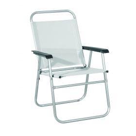 Λευκή Πτυσσόμενη Πολυθρόνα Με Αλουμίνιο Σκελετό