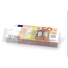 Currency Thief - Thief - Arab (50pcs.)