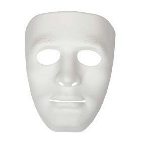 Λευκή Αποκριάτικη Μάσκα Προσώπου