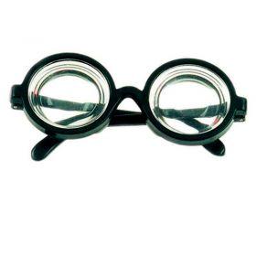 Αποκριάτικα Γυαλιά Μυωπίας